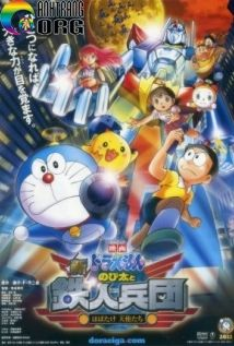 C490C3B4rC3AAmon-CuE1BB99c-XC3A2m-LC483ng-CE1BBA7a-Binh-C490oC3A0n-RC3B4bC3B4t-2011-Doraemon-Nobita-and-the-New-Steel-Troops-Winged-Angels-2011